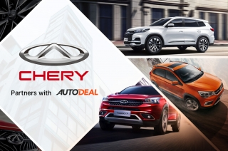 Chery Auto partners with AutoDeal
