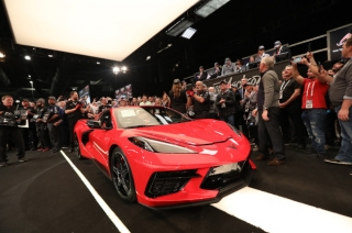 Chevrolet Corvette C8 Auction