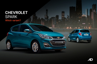 Chevrolet Spark : Which Variant