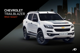 Chevrolet Trailblazer – Which Variant?
