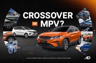 Crossover vs MPV