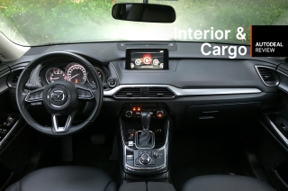 cx9interiorandcargospace