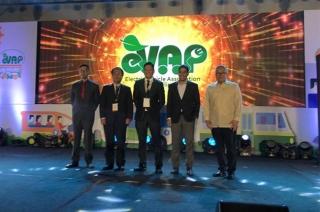 electric vehicle summit 2019