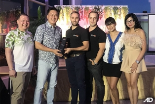 FORD GLOBAL CITY AS 2018 AUTODEAL DEALER OF THE YEAR