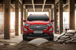 Ford Philippines is offering the EcoSport with some awesome deals this June