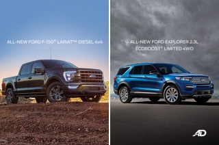 Ford Philippines to launch all-new F-150 and Explorer
