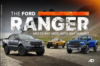 Ford Ranger Any Variant