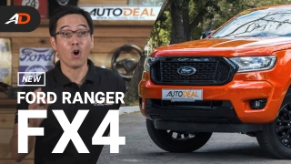 Ford Ranger FX4 & Updated Lineup - Behind a Desk