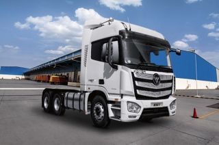 Foton Truck flexible BFSB financing scheme