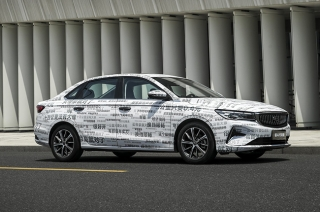 Fourth generation Geely Emgrand previewed