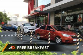 Free Breakfast with McDo and Chevy