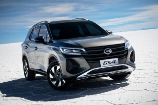 GAC Philippines to launch all-new GS4 and two other models this 2021
