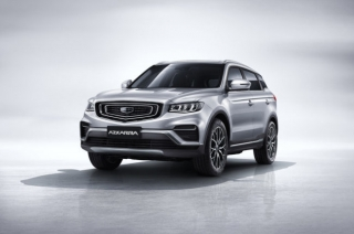 Geely Azkarra Launch May 30, 2020