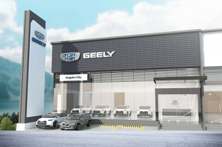 Geely new dealerships
