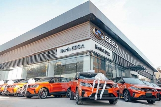 Geely updated dealership list