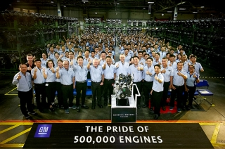 GM Powertain produces 500,000th engine