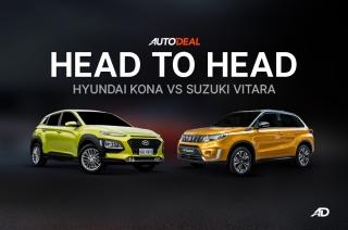 Head to Head Hyundai Kona Vs Suzuki Vitara