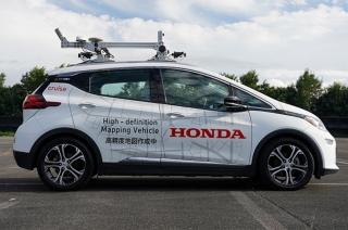 Honda autonomous vehicle