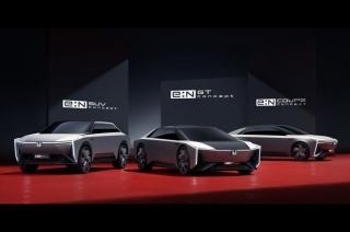 Honda Chinese Electric Vehicles