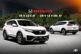 Honda CR-V 2.0 S AT and Honda CR-V 1.6 V DSL AT Philippines