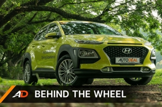 Hyundai Kona Behind the Wheel