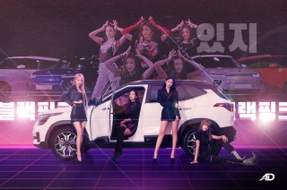 K-pop artists and car endorsements – Do they affect a consumer's behavior?