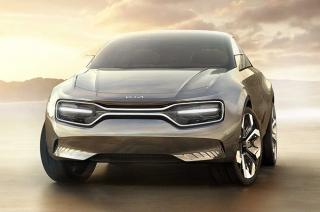 Kia Imagine concept car