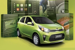 Kia Picanto press photo