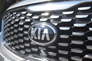 Kia Sorento Front Badge Philippines