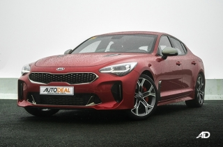 Kia Stinger to be discontinued in 2022