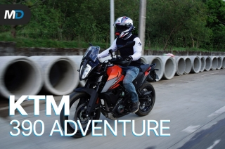KTM 390 Adventure Review - Beyond the Ride