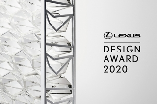 Lexus Design Awards 2020