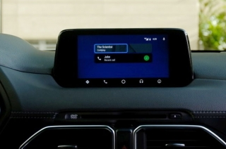 Mazda Connect Upgrade
