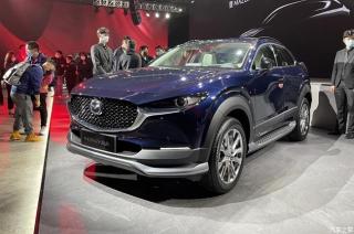 Mazda CX-30 EV officially debuts in Auto Shanghai 2021