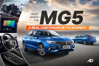 MG 5 What makes it a great contender
