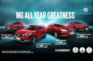 MG Philippines All Year Greatness Promo