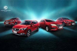 MG Philippines sales H1
