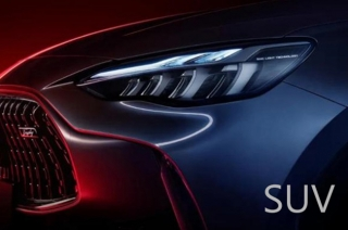 MG releases teaser photos of an upcoming SUV