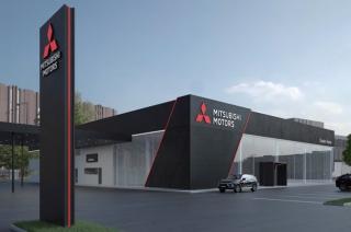 Mitsubishi Dealers Philippines