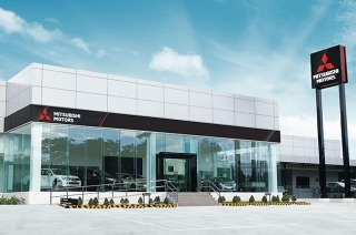 Mitsubishi dealership