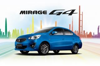 Mitsubishi Mirage Price Rollback