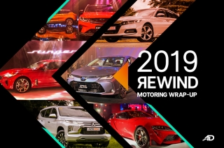 Motoring Wrap-Up 2019: A recap of the most important news on the road