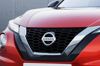 Nissan Aseana dealership