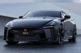 Nissan GT-R final edition