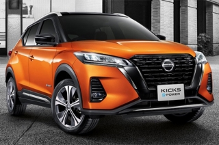 Nissan Kicks e-power orange