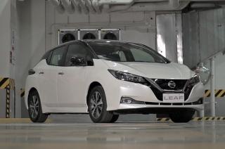 Nissan LEAF Philippines