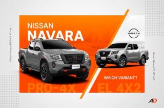 Nissan Navara which variant