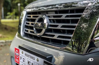 Nissan to release two all-new models this February 4