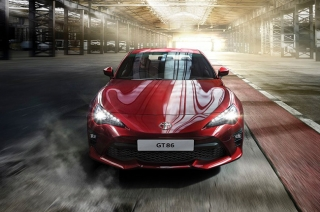 Possible front bumper of the all-new Toyota 86 revealed in design trademark