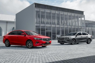 The fourth-generation Geely Emgrand has been officially launched